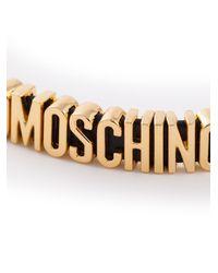 Moschino - Metallic Logo Plaque Necklace - Lyst