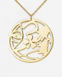 """Jennifer Zeuner - Metallic Eden Good Luck Circle Necklace, 25"""" - Lyst"""
