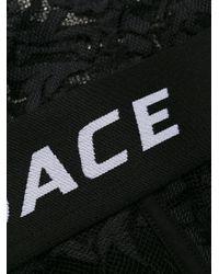 メンズ Versace レース ボクサーパンツ Black