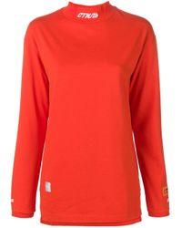 Heron Preston Style モックネック Tシャツ Red