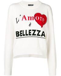 Dolce & Gabbana カシミアセーター White