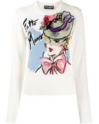 Dolce & Gabbana Fatto A Mano プルオーバー Multicolor