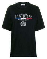 Футболка С Вышитым Логотипом Balenciaga, цвет: Black