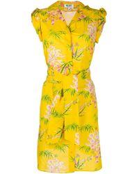 KENZO プリント シャツドレス Yellow