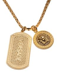 Versace Metallic Double Dog Tag Necklace