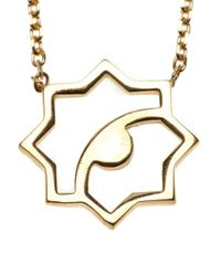 Leivan Kash - Metallic 'donya' Necklace - Lyst