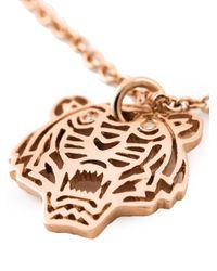 KENZO - Metallic Small 'tiger' Bracelet - Lyst