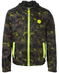 Philipp Plein | Brown 'lorenzo' Jacket for Men | Lyst