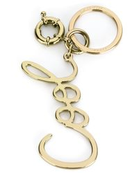 Lanvin | Metallic Cool Key Ring | Lyst