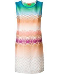 Missoni | Multicolor Patterned Knit Dress | Lyst
