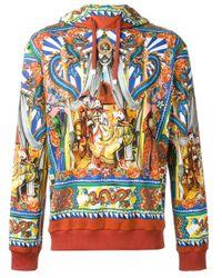 Dolce & Gabbana | Blue Carretto Siciliano Print Hoodie for Men | Lyst
