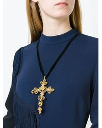 Christian Lacroix - Black Baroque Cross Pendant Necklace - Lyst