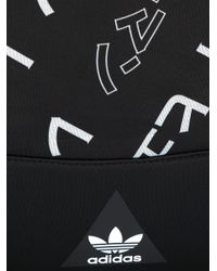 Adidas Originals - Black Rucksack - Lyst