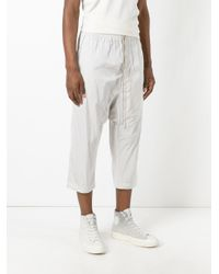 Rick Owens | Gray Drop-crotch Cropped Track Pants for Men | Lyst