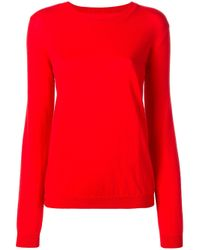 Maison Margiela | Red Elbow Patch Jumper | Lyst
