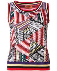 Missoni | Red Geometric Pattern Knitted Tank | Lyst