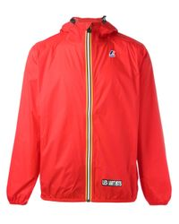 LES (ART)ISTS | Red Zip Up Jacket | Lyst
