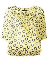 Boutique Moschino | Yellow Printed Ruffle Blouse | Lyst