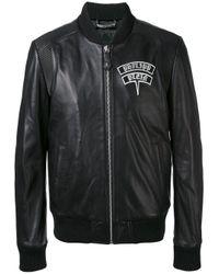 Philipp Plein - Black Nakamura Bomber Jacket for Men - Lyst