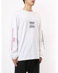 メンズ Yoshio Kubo ロゴ Tシャツ White