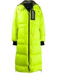 Пальто Space Plein Philipp Plein, цвет: Yellow