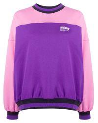 MSGM バイカラー スウェットシャツ Purple