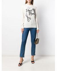 Dolce & Gabbana エンブロイダリー セーター Multicolor