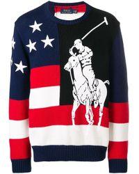 メンズ Polo Ralph Lauren ロゴ セーター Multicolor