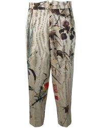 Vivienne Westwood Anglomania Multicolor Chinese Peony Satin Trousers