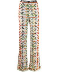 Missoni パターン ニットパンツ Multicolor