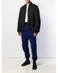 Pantalon à coupe sarouel et lien de resserrage Haider Ackermann pour homme en coloris Blue