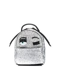 Мини-рюкзак Zaino С Блестками Chiara Ferragni, цвет: Metallic