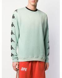 メンズ Paura ロゴ スウェットシャツ Green