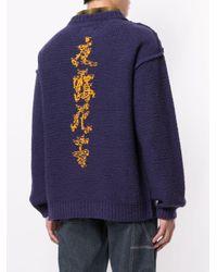メンズ Doublet ニットセーター Purple