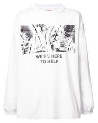 メンズ 424 オーバーサイズ スウェットシャツ White