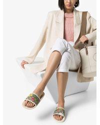 Gucci GGフローラ サンダル Multicolor