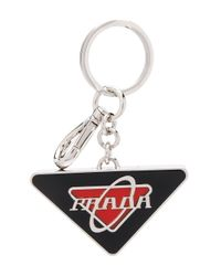 Prada Schlüsselanhänger mit Logo-Schild in Black für Herren
