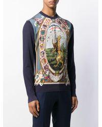 Pull en maille à motif DG King Dolce & Gabbana pour homme en coloris Blue
