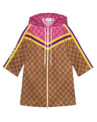Robe zippée à motif monogrammé GG Gucci en coloris Multicolor