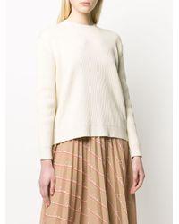 Chinti & Parker リブニット セーター Multicolor