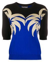 Boutique Moschino パームツリーインターシャ セーター Blue