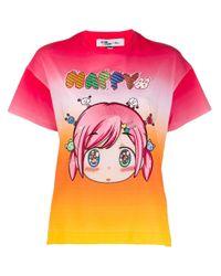 MIRA MIKATI プリント Tシャツ Pink