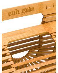 Cult Gaia Gaia's Ark クラッチバッグ Metallic