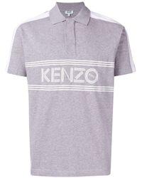 メンズ KENZO ロゴプリント ポロシャツ Multicolor