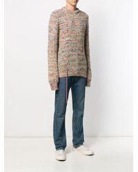 Aries チャンキーニット セーター Multicolor