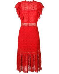 Philosophy Di Lorenzo Serafini Red Macramé Dress