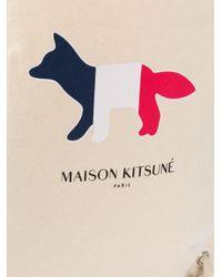 Maison Kitsuné フォックス バックパック White
