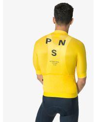 メンズ Pas Normal Studios Mechanism トップ Yellow