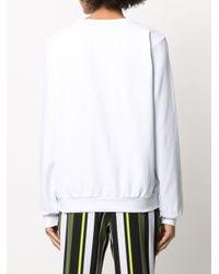 Liu Jo ロゴ スウェットシャツ White