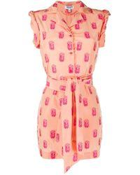 KENZO ジオメトリック シャツドレス Pink